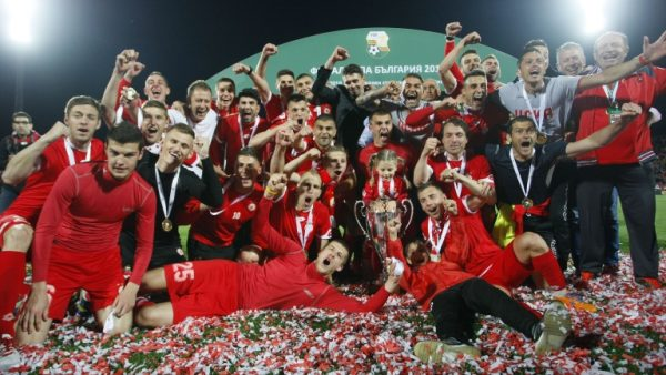 CSKA Sofia Coppa di Bulgaria 2016